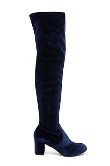 P.A.R.O.S.H. Velvet boots